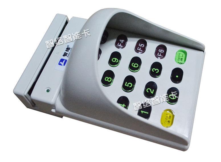 磁条刷卡器800U