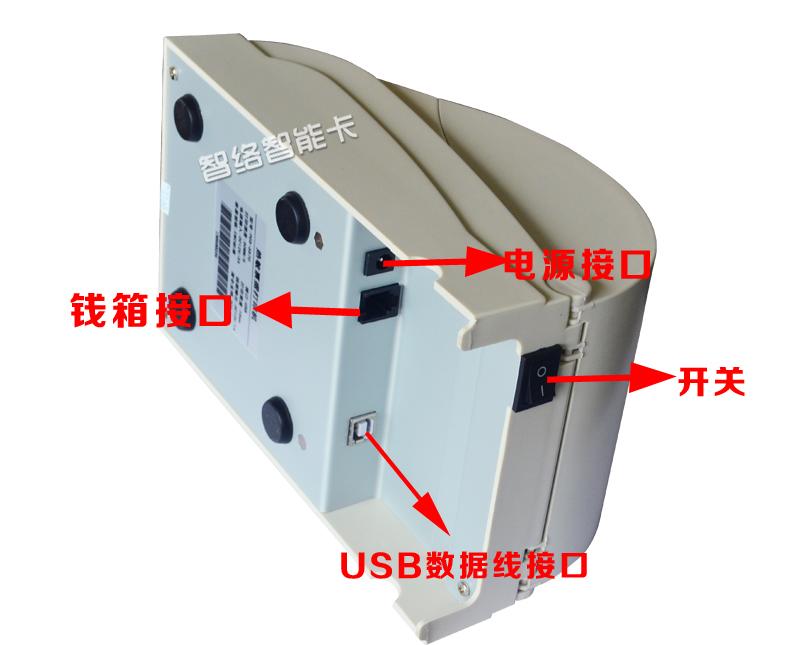 USB热敏 小票打印机